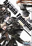 アルカナ・ファミリア公式ビジュアルファンブック ~La storia della Arcana Famiglia Il Libro del Visuale~