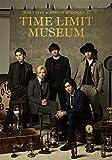 DISH// 日本武道館単独公演'17 TIME LIMIT MUSEUM(初回生産限定盤) [DVD]