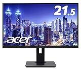 Acer 21.5インチ 液晶モニター/IPS/非光沢/1920x10800/フルHD/250cd/4ms/ミニD-Sub 15ピン・HDMI・DisplayPort/ハイト・スイベル・ピボ..