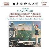 黛敏郎:シンフォニック・ムード/バレエ音楽「舞楽」/曼荼羅交響曲/ルンバ・ラプソディ