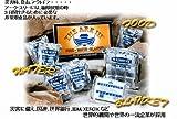【防災非常用食品】THE ARK 3(命の箱 アーク・スリー)保存食、防災セット、非常食セット!
