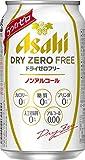 ドライゼロ フリー 350ml ×24缶