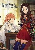 【Amazon.co.jp限定】Fate/Grand Order Memories I 概念礼装画集 第1部 2015.07-2016.12(オリジナル特典:「収録概念礼装クリアファイル」付)