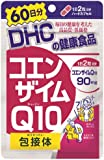 DHC コエンザイムQ10 包接体 60日分 120粒