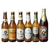 ドイツビール 飲み比べ6本セット