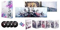 【早期購入特典あり】「忍びの国」豪華メモリアルBOX(「忍びの国」オリジナル風呂敷(青色)付) [Blu-ray]