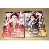スン・リー (出演), リウ・タオ (出演), ジョン・シャオロン (監督) | 形式: DVD 3点の新品/中古品を見る: ¥ 29,600より