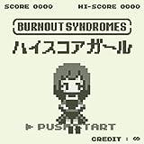 ハイスコアガール / BURNOUT SYNDROMES