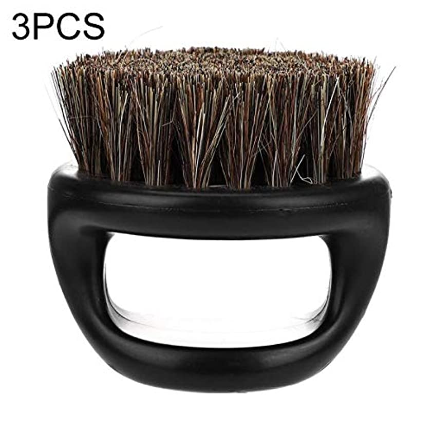 普通のしなやか熱心WTYD 美容ヘアツール 3 PCSメンズリングのデザインポータブルボアブラシブラックABSヘアカットクリーニングシェービングブラシ (色 : Black)