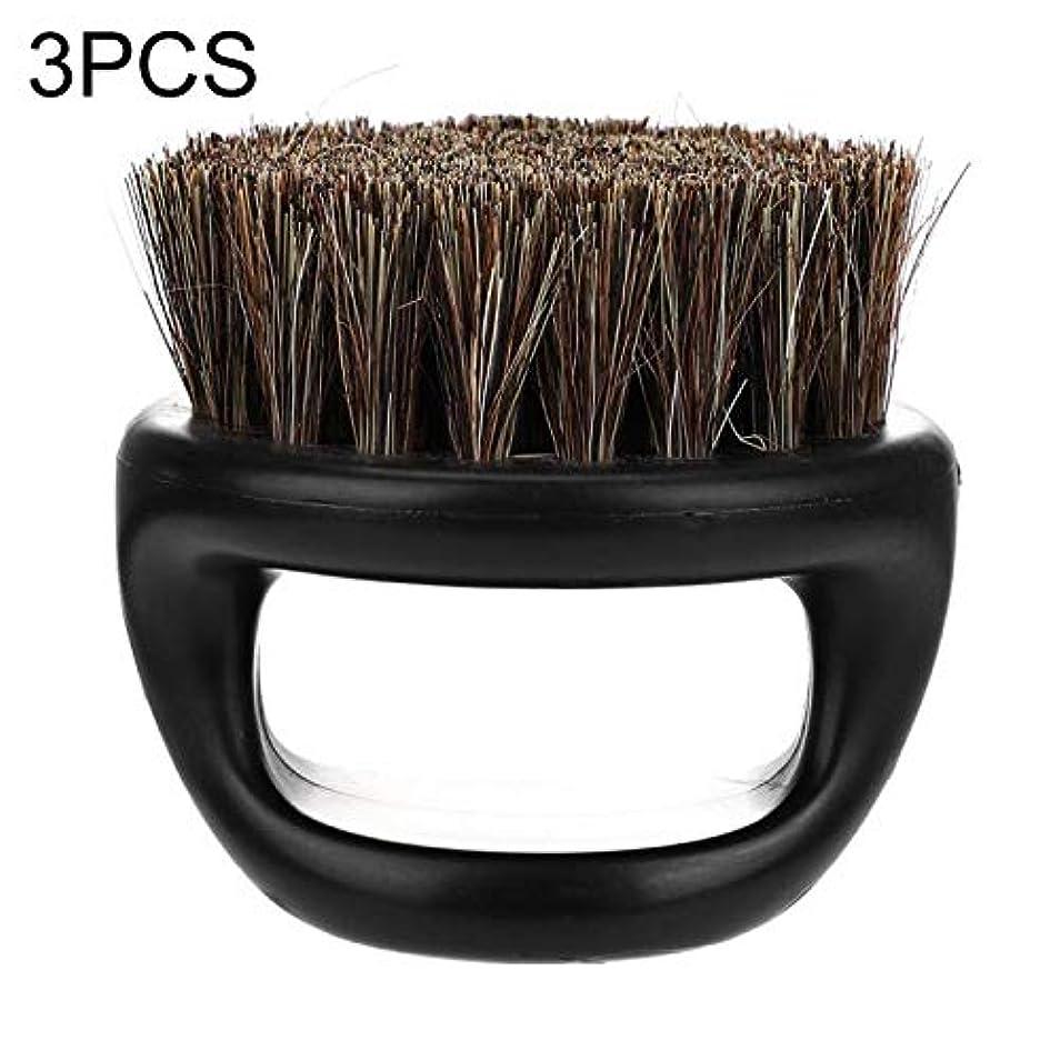 ブレンド締めるルーWTYD 美容ヘアツール 3 PCSメンズリングのデザインポータブルボアブラシブラックABSヘアカットクリーニングシェービングブラシ (色 : Black)