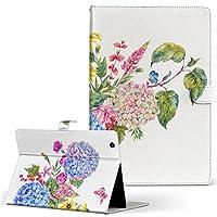 igcase Qua tab QZ8 KYT32 au LGエレクトロニクス キュアタブ タブレット 手帳型 タブレットケース タブレットカバー カバー レザー ケース 手帳タイプ フリップ ダイアリー 二つ折り 直接貼り付けタイプ 014671 花 フラワー アジサイ