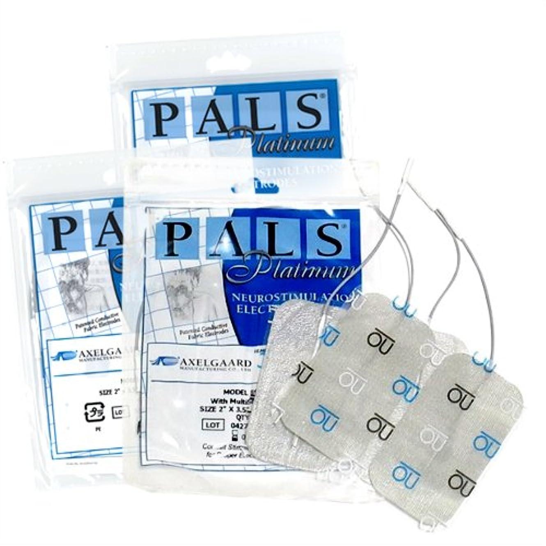 代表して明確な痛みアクセルガード Lサイズ 【EMS用粘着パッド】 x 3個セット