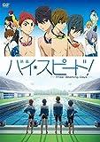 【通常版】映画 ハイ☆スピード!―Free! Starting Days―[DVD]