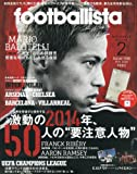 月刊フットボリスタ 2014年 02月号 [雑誌]