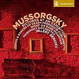 ムソルグスキー:展覧会の絵、死の歌と踊り、はげ山の一夜