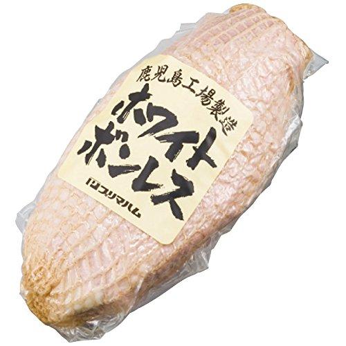 【お中元ギフト】ホワイトボンレスハム 約1.5kg