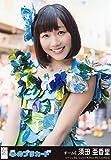 AKB48 公式生写真 心のプラカード 劇場盤 心のプラカード Ver. 【須田亜香里】