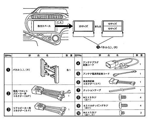 パイオニア トヨタ車用 ナビ取付キットcarrozzeria(カロッツェリア) KK-Y60DE