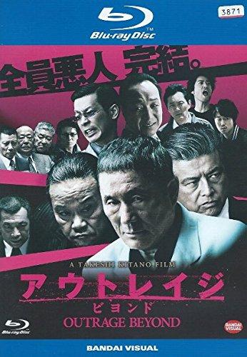 アウトレイジ ビヨンド [Blu-ray] [レンタル落ち]