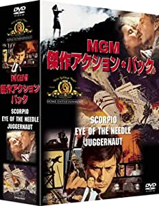 MGM傑作アクション・パック [DVD]