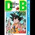 DRAGON BALL モノクロ版 3 (ジャンプコミックスDIGITAL)