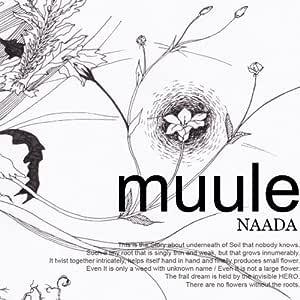 MUULE