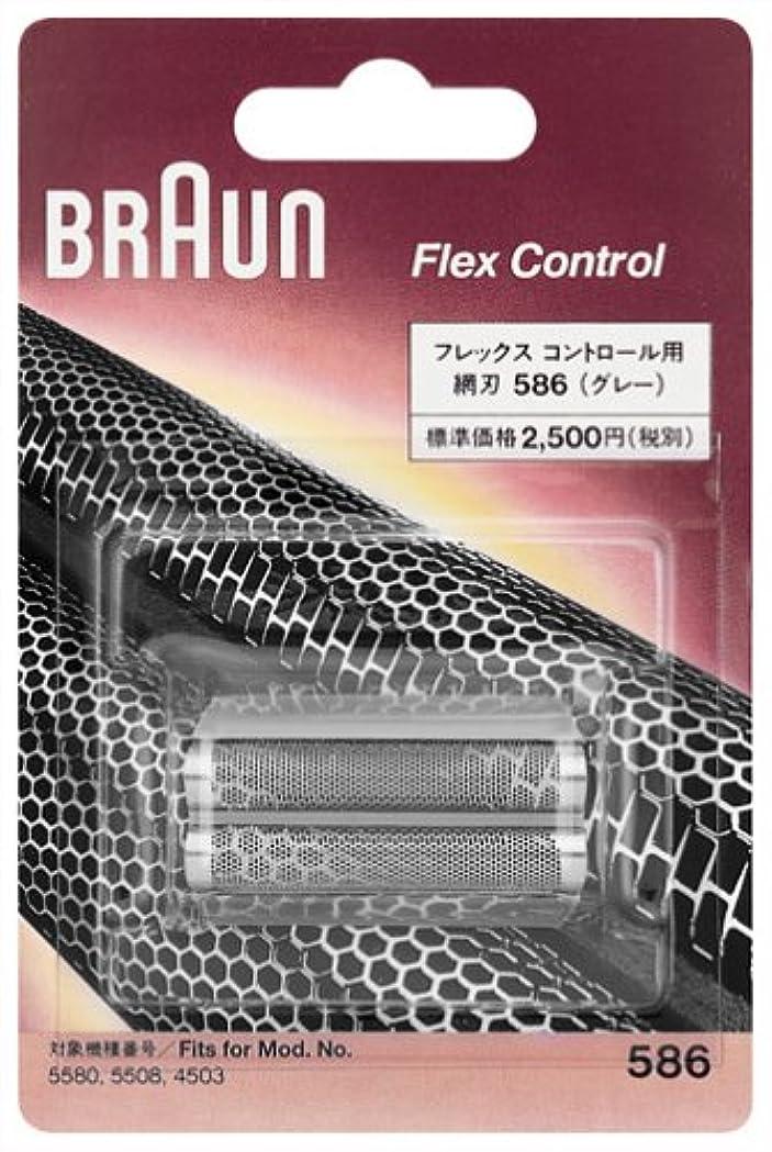 ブラウン シェーバー網刃(グレー) F586