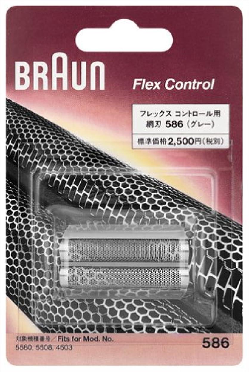 楕円形原油ラックブラウン シェーバー網刃(グレー) F586