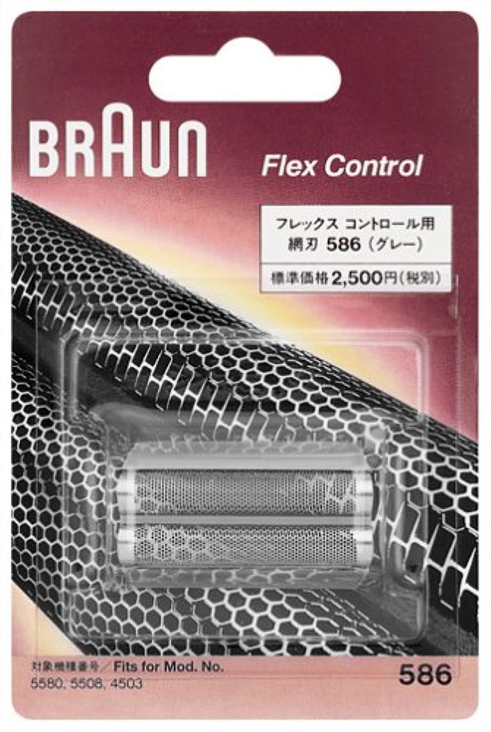 同様にボーナス強大なブラウン シェーバー網刃(グレー) F586