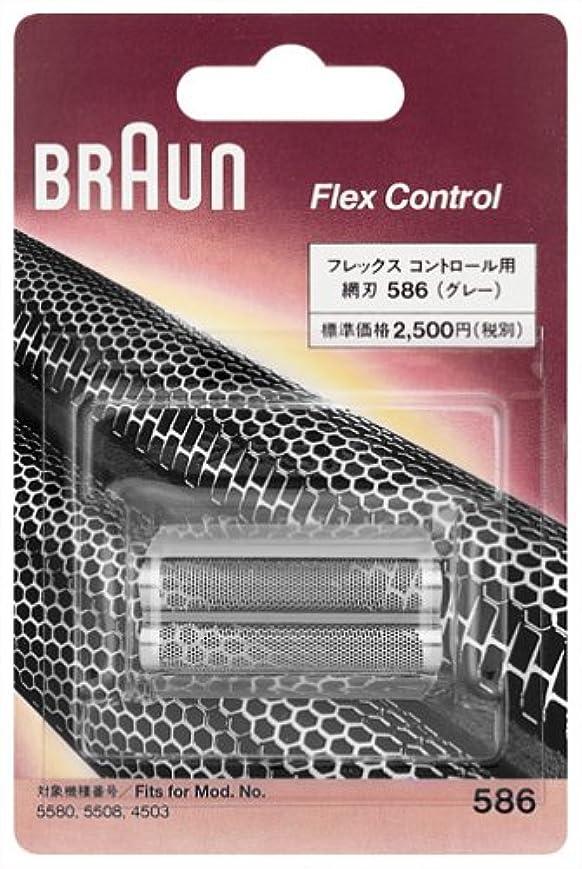 振り子バブル構築するブラウン シェーバー網刃(グレー) F586