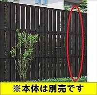 三協アルミ 多段支柱 コレット用 3段施工用 H24 フリー支柱タイプ 『アルミフェンス 柵』 ダークブロンズ