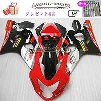 Angel-moto バイク外装パーツ 対応車体 Suzuki スズキ GSXR600 GSXR750 K4 2004 2005 GSX-R600 GSX-R750 04-05 カウル フェアキット ボディ機械射出成型ABS樹脂 フェアリング パーツセット フルカウルセットの S139