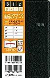 2019年4月始まり コンパクトサイズ週間セパレート ナチュラルブラック N301 (永岡書店のシンプル手帳 Biz GRID(ビズ グリッド))