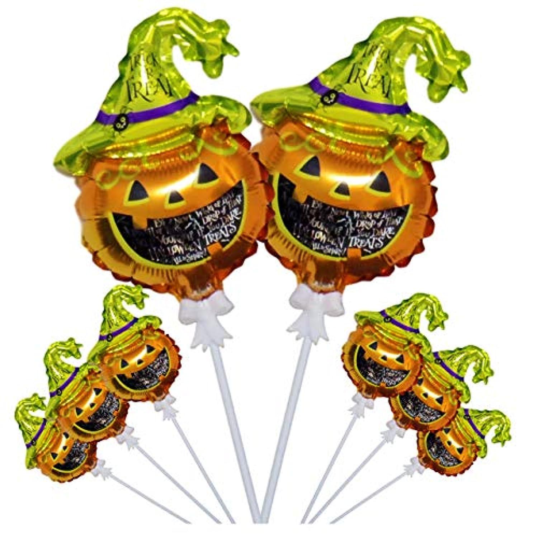 [AQ-terre] アルミバルーン 風船 スティック シール 付 ウエディング パーテイ プチギフト プレゼント (25 本セット, 31. ハロウィン かぼちゃ)