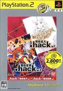 .hack//Vol.1×Vol.2 PlayStation 2 the Best