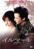 イルマーレ [DVD] 画像