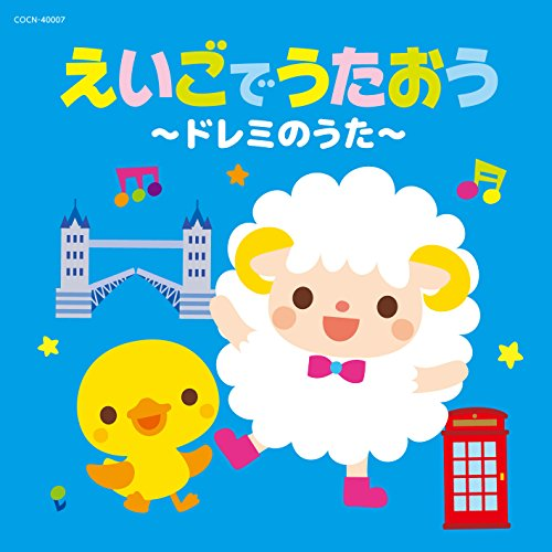 The Wheels on the Bus バスのうた