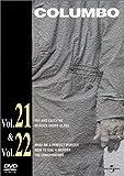 刑事コロンボ完全版 Vol.21&22 セット [DVD]