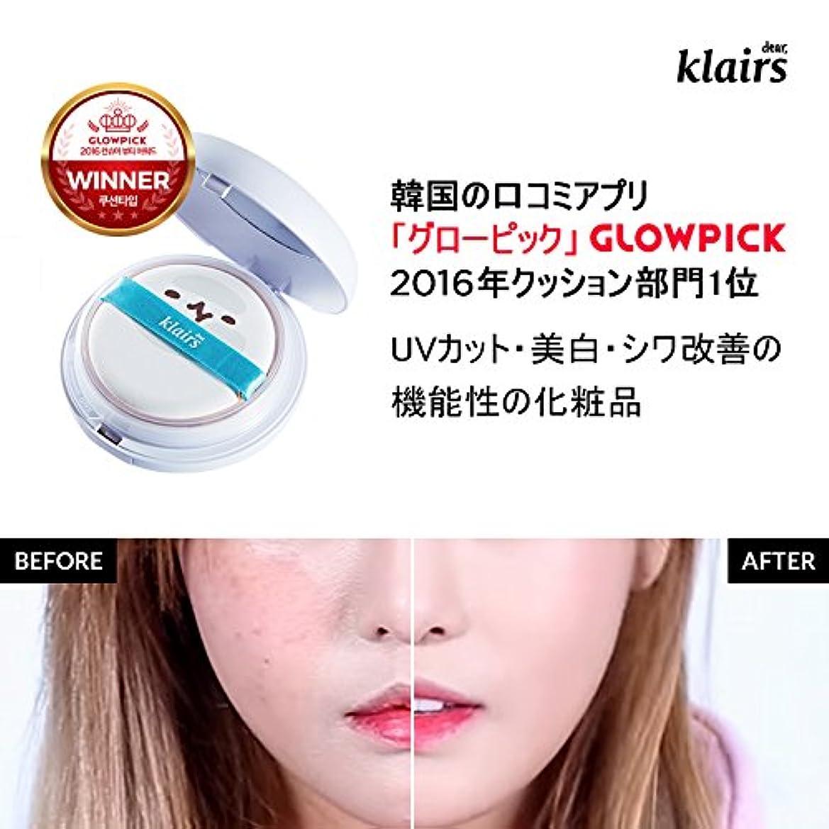 プロット知覚サバントKLAIRS (クレアス) モチBBクッション, Mochi BB Cushion 15g [並行輸入品]