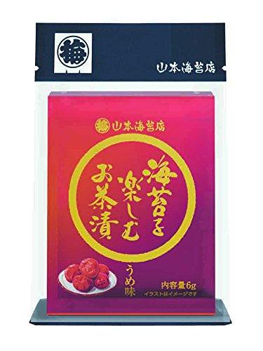 山本海苔店 お茶漬け ( うめ ) 5袋入 九州有明海産 国産 海苔 ギフト お中元