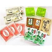 たかはた納豆 豆食彩セット 7種類12個入 【山形県高畠産】