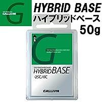 GALLIUM WAX(ガリウム) ワックス HYBRID BASE WAX 50g(ハイブリッドベースワックス) [その他]