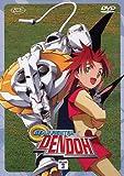 Gear Fighter Dendoh - Complete(ep.11-14)Volume03