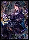 きゃらスリーブコレクション マットシリーズ Shadowverse 飢餓の絶傑・ギルネリーゼ(No.MT558)