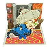 さんけい スタジオジブリmini 千と千尋の神隠し 湯婆婆と千尋 ノンスケール ペーパークラフト MP07-13