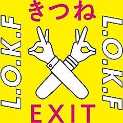 きつね×EXIT「L.O.K.F」のジャケット画像