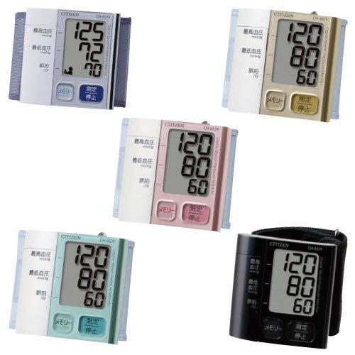 シチズン 電子血圧計 (手首式)CH-657F-BK