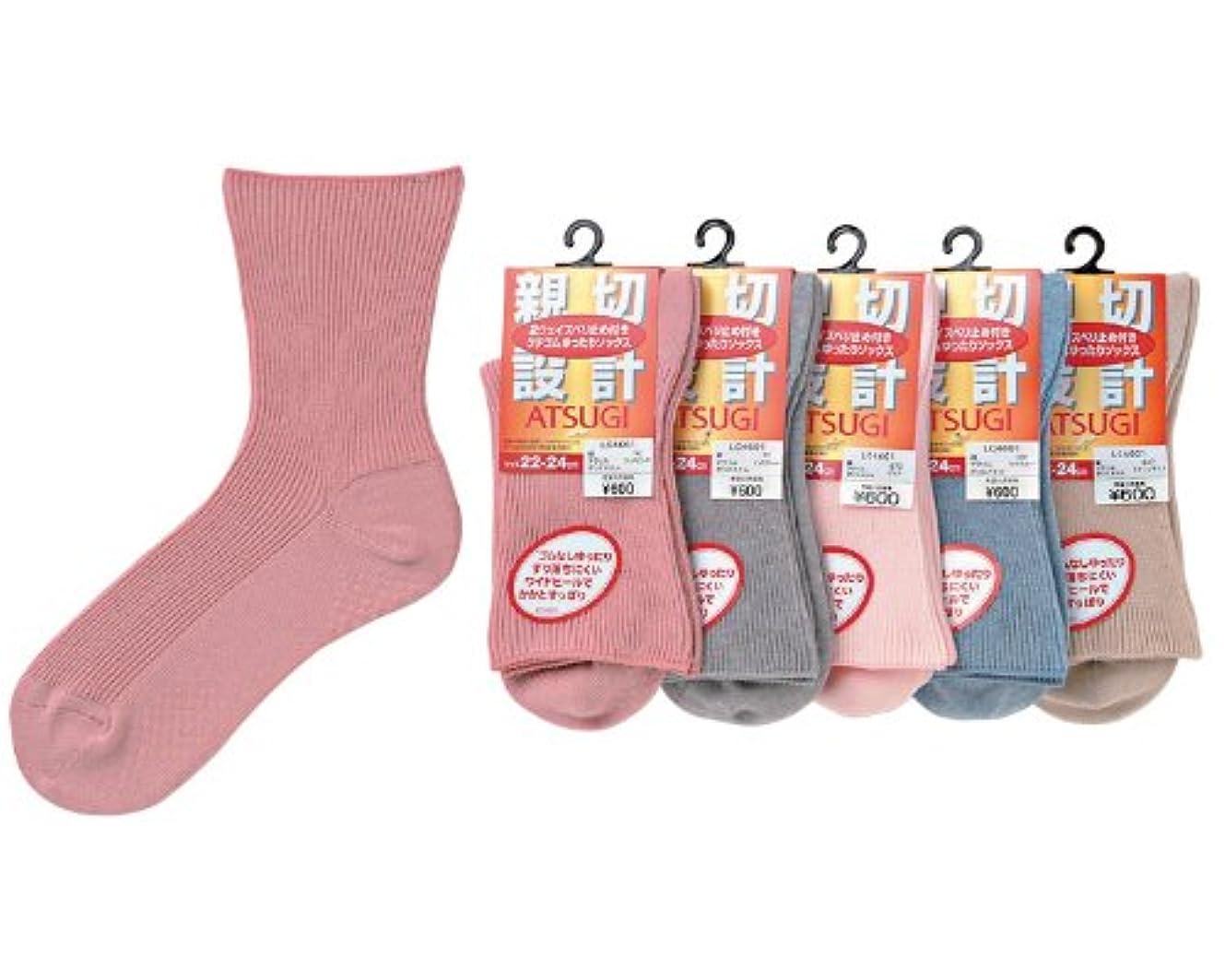 成り立つアライメント乱れ綿混ゆったりソックス ゴムなし 婦人用 LC4601 ピンク