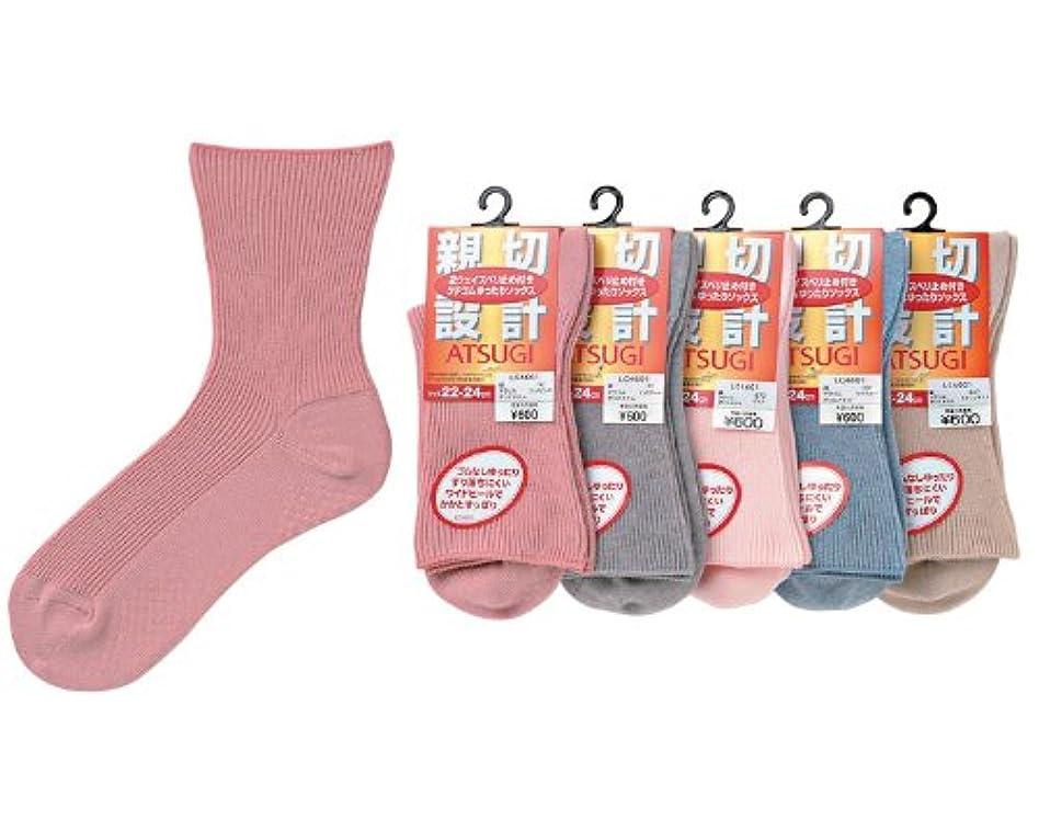 福祉ドキュメンタリーハシー綿混ゆったりソックス ゴムなし 婦人用 LC4601 ピンク