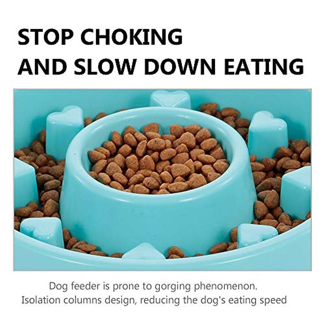 キャップ登録するかごRakuby ペット 遅い食べるボウル 犬 フィーダー 環境 耐久性 無毒 防止窒息 健康的 料理ペット用品 ハート形